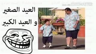 Download نكت جزائرية مضحكة جدا جدا جدا ( 58) جديدة فيسبوكية Nokat dz modhika hhhhh 2018هههههه Video