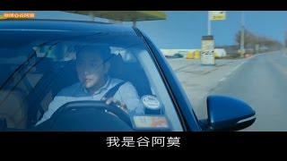 Download 【谷阿莫】5分鐘看完2016人性電影《失控隧道》 Video