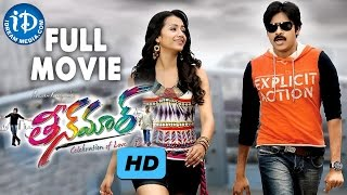 Download Teen Maar(తీన్ మార్ ) Full Movie    Pawan Kalyan   Trisha Video