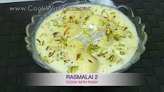 Download RASMALAI 2 - رسملاي 2 - रसमलाई 2 Video