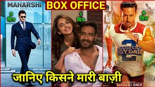 Download Box Office Collection, De De Pyar De 1st Day Collection, Student Of The Year 2 Box Office Collection Video