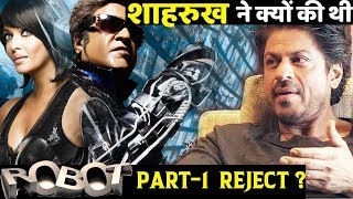 Download Why Shah Rukh Khan rejected Shankar's ROBOT Part 1? Video