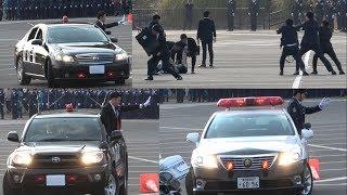 Download 【SP要人警護訓練】埼玉県警による迫力ある警護訓練@2018年視閲式 Video