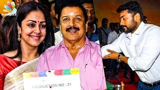 Download Suriya Kick Starts Jyothika's Next with Pooja | Hot Tamil Cinema News Video