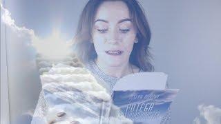Download BÓG, WIARA I COACHING: POTĘGA PODŚWIADOMOŚCI Video