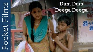 Download Award Winning Short Film - Dum Dum Deega Deega (Dancing in the Rain) | Inspirational | Pocket Films Video