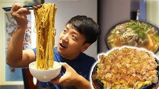 Download BEST Korean SEAFOOD PANCAKE & Chicago CHINATOWN Video
