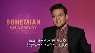 Download 「ボヘミアン・ラプソディ」ラミ・マレック独占インタビュー(ノーカット版!) Video
