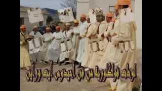 Download تقرير حول الأيام التقافية السادسة بتازرين - تازة ayt ouarayn Video