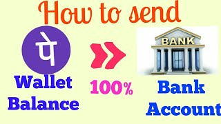 Download How to send phonepe wallet balance to bank account transfer in tamil Video