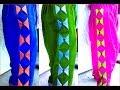 Download Kamoora Designer salwar stitching DIY कमुरा डिजाइनर सलवार Video