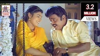 Download Kungumam Manjaliku Indru thaan Nalla naal Song   Enga muthalali   குங்குமம் மஞ்சளுக்கு Video