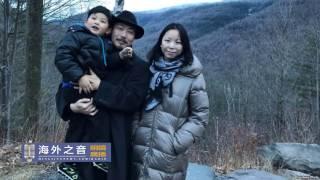 Download 中國中產階級移民急:離開共產黨的天下 Video