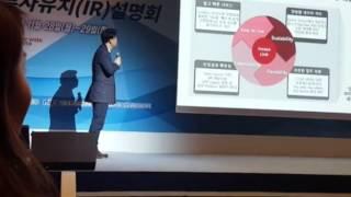 Download 우수 SW기업 투자유치(IR) 설명회 - 그렉터 Video