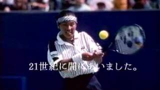 Download 1999年CM6 Video
