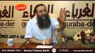 Download Esmaul husna 21 (el-Mucîb) Video