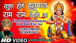 Download Khush Honge Hanuman Ram Ram Kiye Jaa [Full Song] Jai Ho Tumhari Bajrangbali Video