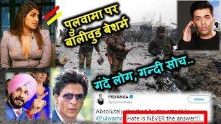 Download Bollywood reaction on Pulwama is quite Shocking | Priyanka Chopra, Karan Johar tweets. Video