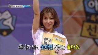 Download 【TVPP】Luna(f(x)) - W High Jump Final, 루나(에프엑스) - 여자 높이뛰기 결승전 @ 2015 Idol Star Championships Video