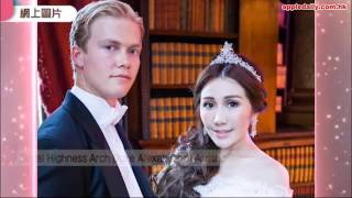 Download Dr. Stanley Ho(何鴻燊) Daughter's Sabrina Ho(何超盈) getting married Video