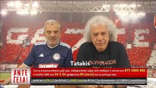 Download Tsoukalas-Laryggi Video