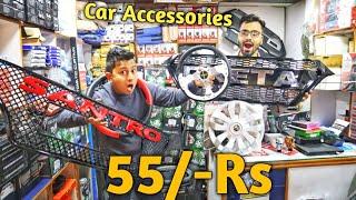 Download Car accessories wholesale market | Kashmiri Gate | VANSHMJ Video