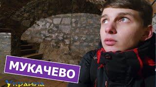 Download Украина без денег - МУКАЧЕВО (выпуск 11) Video