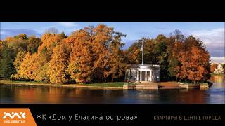 Download жк дом у елагина острова липовая алл 15 Video