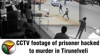 Download Exclusive Visuals | Prisoner Murdered while going to Jail in Tirunelveli Video