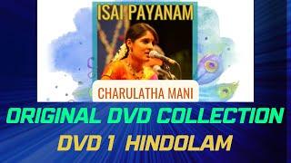 Download Raga Hindolam in Carnatic and Film Music Video