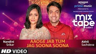Download Aaoge Jab Tum-Jag Soona Soona | Nandini S | Akhil S | T-SERIES MIXTAPE SEASON 2 | Abhijit V |Ep - 11 Video