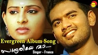 Download Sundariye Vaa | Evergreen Malayalam Album Song | Chembakame | Franco Video