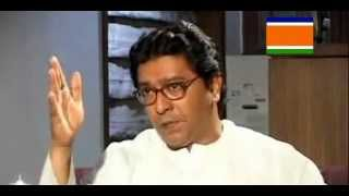 Download Raj Thackeray Interview With NIkhil Wagale 2012 BMC Election. Video