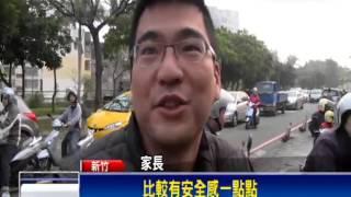 Download 全台唯一 建功國小憲兵護送上下學-民視新聞 Video