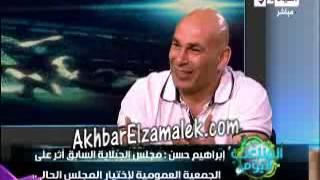 Download حازم امام وضحك غصب عنه بسبب ابراهيم حسن Video