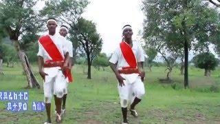 Download Sanki by Worku Molla new hot Ethiopian/Gondar traditional music 2016 . Video