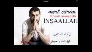 Download العريس الرائع اغنية طوفان - ان شاء الله مترجمة Video