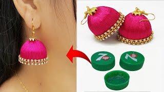 Download বোতলের ক্যাপ দিয়ে কানের ঝুমকা // Bottle Cap Silk Thread Jhumkas    Bridal Earring Video