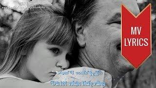 Download Papa | Paul Anka | Lyrics [Kara + Vietsub HD] Video