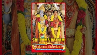 Download Sri Rama Rajyam Video