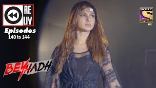 Download Weekly Reliv | Beyhadh | 24th Apr to 28th Apr 2017 | Episode 140 to 144 Video