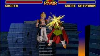 Download SONY PlayStation: DRAGON BALL Z - ULTIMATE BATTLE 22 Video