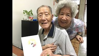 Download 故事 | 96歲網紅爺爺去世了,孫女有話說 Video