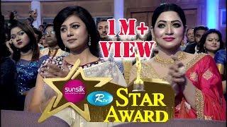 Download Sunsilk Rtv Star Award 2017 | Full Episode | Rtv Star Award 2017 | Rtv Video