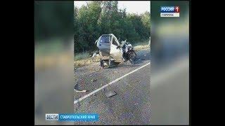 Download Крупная авария с жертвами произошла на Ставрополье Video