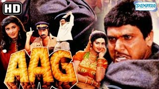 Download Aag (1994) Video