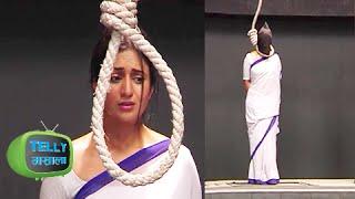 Download (Video) Ishita Being Hanged Till Death   Ye Hai Mohabbatein Video