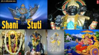 Download Shani Dhuni By Shailendra Bhartti I Audio Song i Art Track I T-Series Bhakti Sagar Video