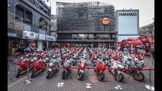Download งาน GPX Demon 150 GR Exclusive Launch Event for #DreamRider Video