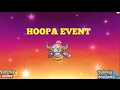 POKEMON SUN AND MOON HOOPA EVENT GAMEPLAY!!!
